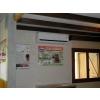 Galeria de imagenes de CONTROL EQUIPS Calefaccion y Aire acondicionado